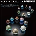 PANTONE Colorの空気清浄機 パントン マジックボール
